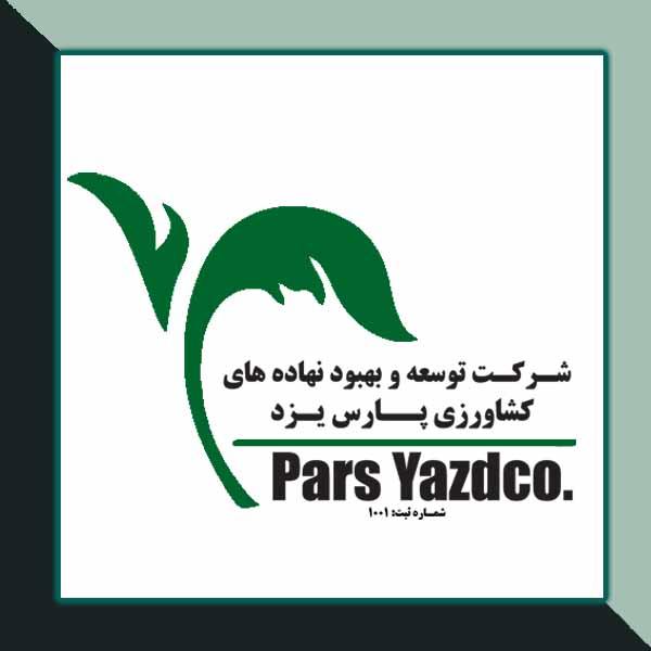 شرکت پارس یزد